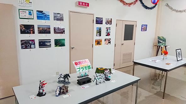 大会議室「展示風景」